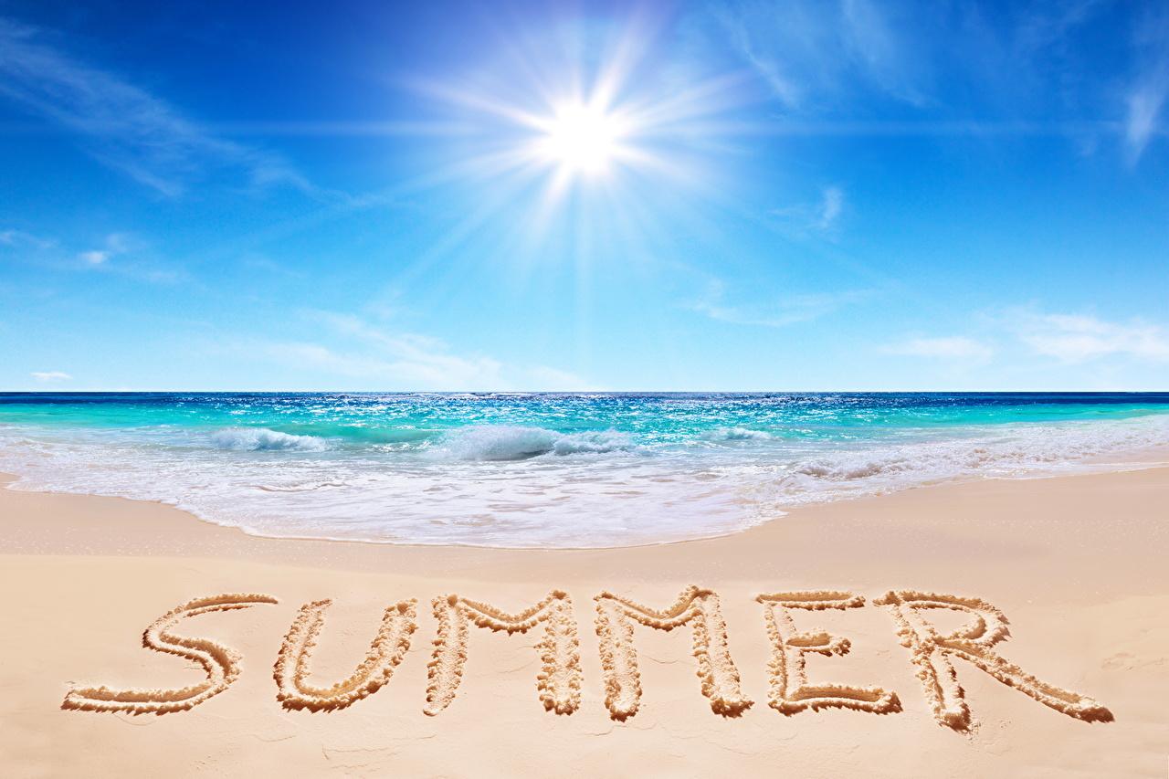 Joolia - Summer